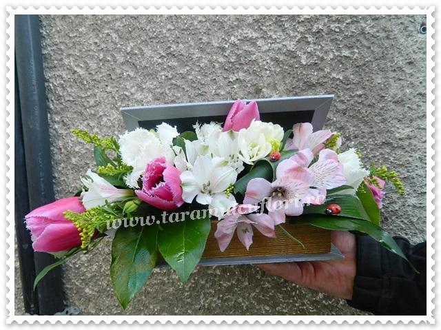 Aranjamente florale in carte.8488